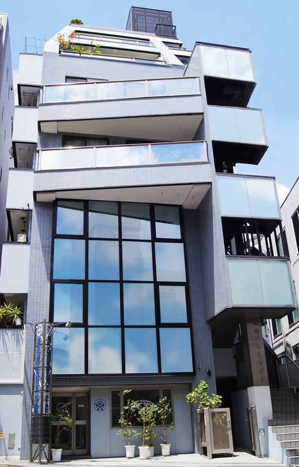 橫濱國際教育學院大樓