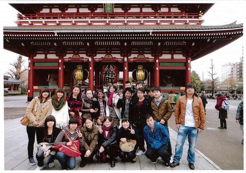 校外文化體驗活動