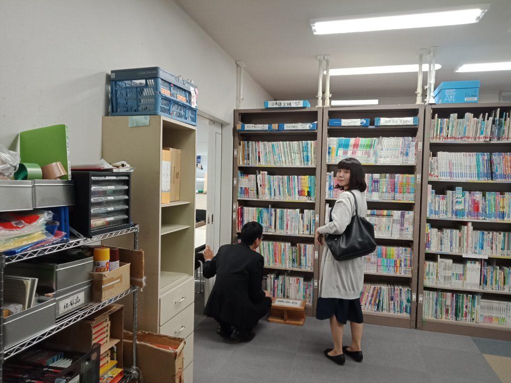 日語圖書室