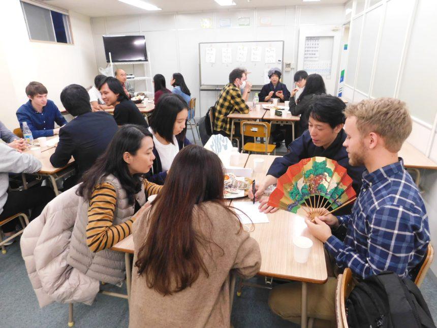 日語會話交流會